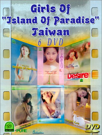 Pure Beauties Collection: Girls From Island of Paradise, Taiwan DVD Image