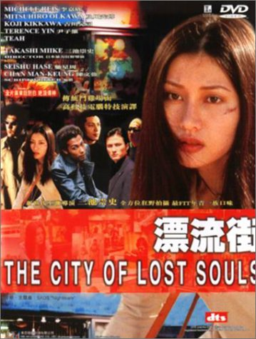 The City of Lost Souls DVD Image