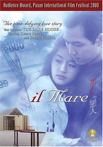 il Mare: A Love Story DVD Image
