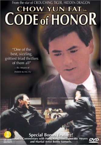 Code of Honor DVD Image