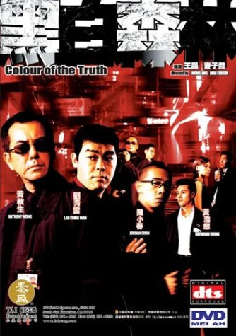 Colour of the Truth DVD Image