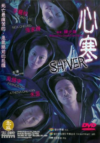 Shiver DVD Image
