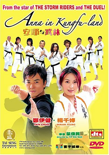 Anna In Kung Fu Land DVD Image