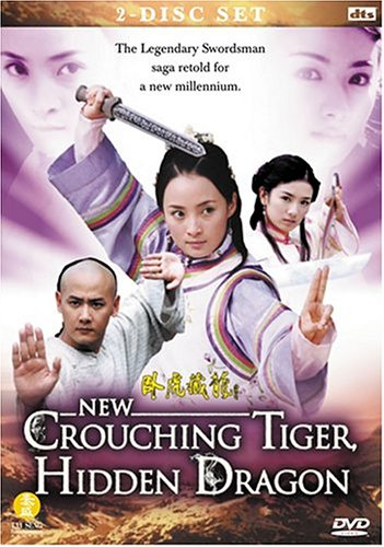 New Crouching Tiger, Hidden Dragon DVD Image