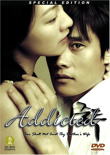 Addicted (Special Edition) DVD Image