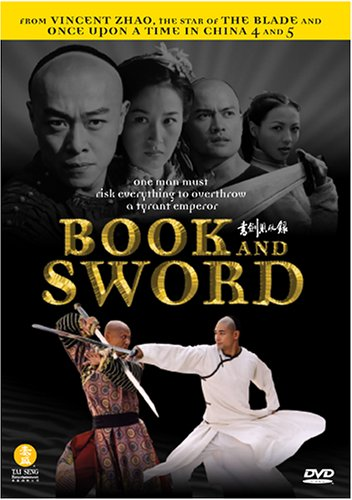 Book And Sword DVD Image