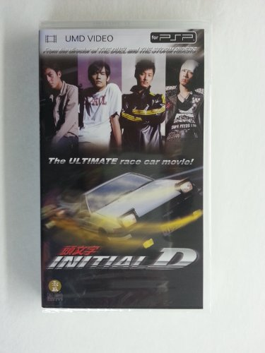 Initial D [UMD for PSP] DVD Image
