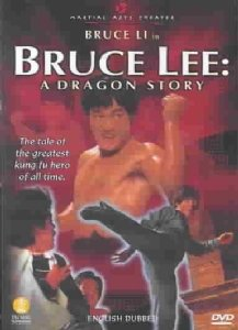 Bruce Lee:A Dragon Story DVD Image