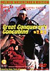 The Great Conqueror's Concubine Pt. B DVD Image