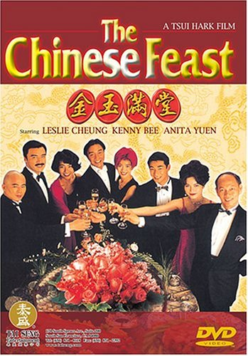 The Chinese Feast DVD Image