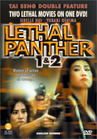 Lethal Panther 1/Lethal Panther 2 DVD Image