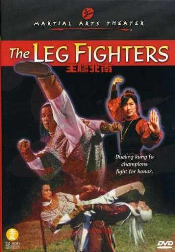 The Leg Fighters DVD Image