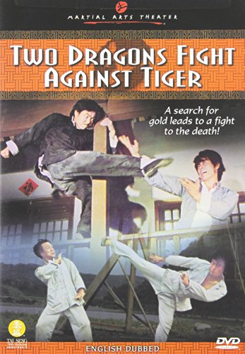 Two Dragons Fight Against Tiger DVD Image