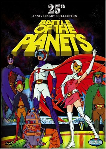 Battle Of The Planets (25th Anniversary Edition) DVD Image