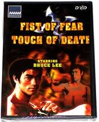 Fist of Fear/Touch of Death DVD Image