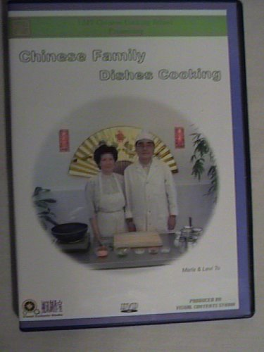 Chinese Family Dishes Cooking DVD Image