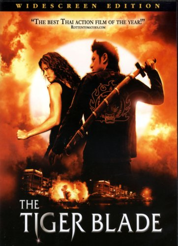 The Tiger Blade DVD Image