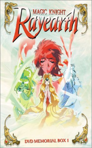Magic Knight Rayearth: DVD Memorial Box #1: Season 1 DVD Image