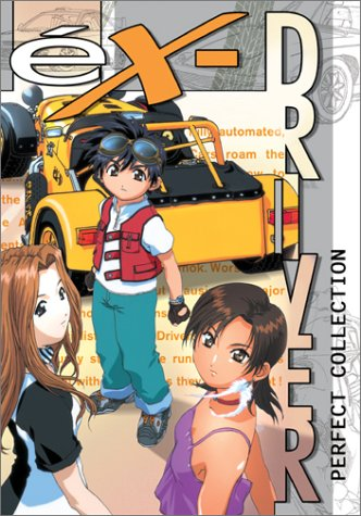 eX-Driver #1 - 2: Perfect Collection DVD Image