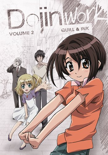 Doujin Work #2: Quill & Ink DVD Image