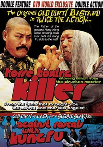 Against The Kung Fu Rascals / Horse Boxing Killer DVD Image