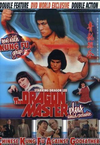 Dragon Master / Chinese Kung Fu Vs Godfather DVD Image