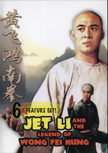 Jet Li And The Legend Of Wong Fei Hung: Jet Li The Kung Fu Years / The Unconquered / The Tiger Of Canton / Revenge Of The Tiger DVD Image