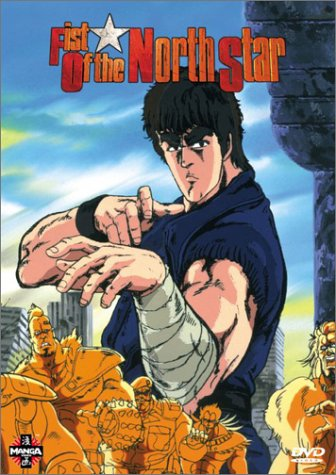 Fist Of The North Star #2 DVD Image
