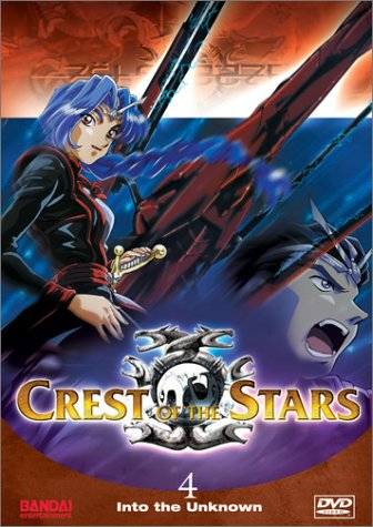 Crest Of The Stars #4: Into The Unknown (Old Version) DVD Image