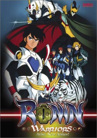 Ronin Warriors #06: Arise, New Armor! (Old Version) DVD Image
