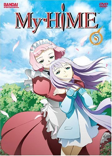 My-HiME #5 DVD Image