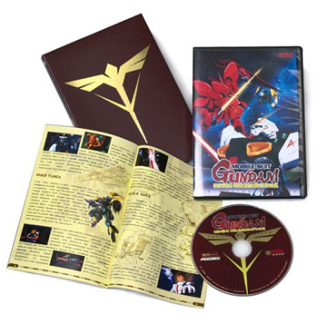 Mobile Suit Gundam: Char's Counterattack: The Motion Picture (Old Version) DVD Image