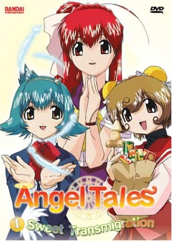 Angel Tales #1: Sweet Transmigration DVD Image