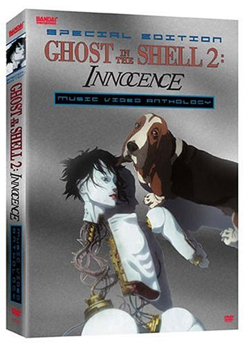 Ghost In The Shell 2: Innocence Music Video Anthology (Special Edition/ DVD/CD Combo) DVD Image