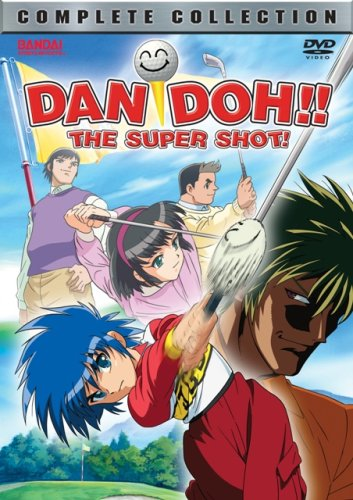 Dan Doh!! The Super Shot! #1 - 3: Complete Collection DVD Image