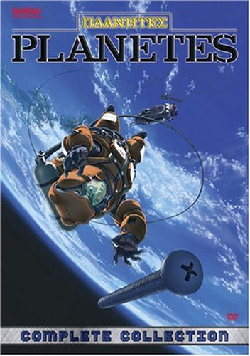 Planetes #1 - 6: Complete Collection DVD Image