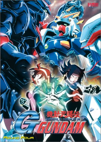 Mobile Fighter G Gundam: Round #04 DVD Image
