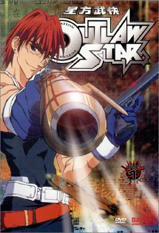 Outlaw Star #1 DVD Image