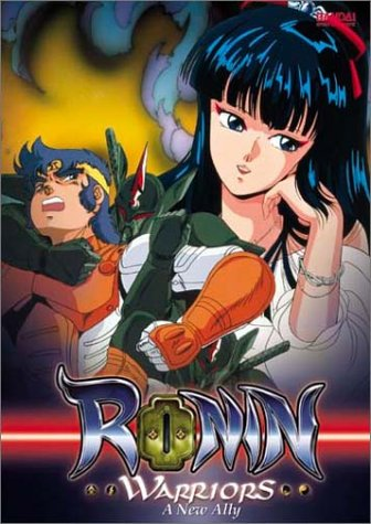 Ronin Warriors #08: A New Ally DVD Image