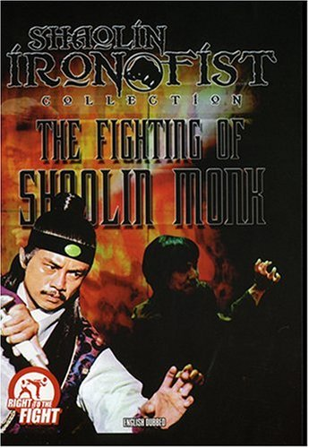 Fighting Of Shaolin Monk: Shaolin Iron Fist Collection DVD Image