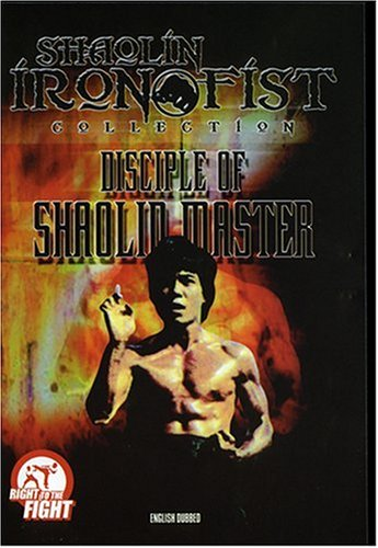 Disciple Of Shaolin: Shaolin Iron Fist Collection DVD Image
