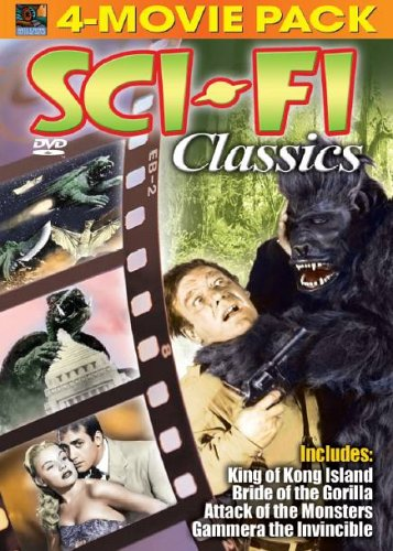 King Of Kong Island / Bride Of The Gorilla / Attack Of The Monsters / Gammera The Invincible DVD Image