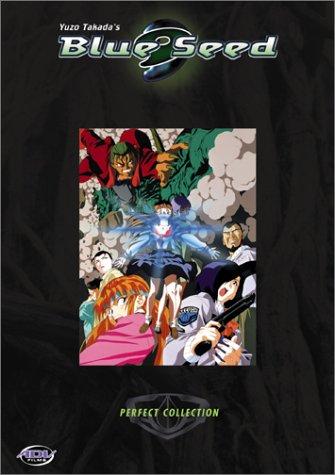 Blue Seed: Perfect Collection (Old Version) DVD Image