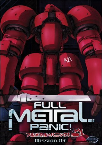 Full Metal Panic!: Mission 03 DVD Image