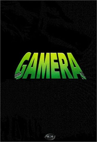 Gamera 1: Guardian Of The Universe (w/ Collector's Box) DVD Image