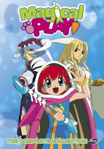 Magical Play: The Complete Collection DVD Image