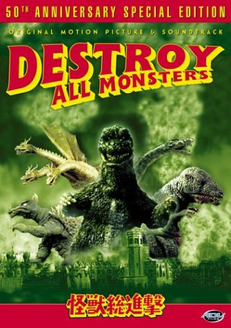 Destroy All Monsters - 50th Anniversary Special Edition DVD Image