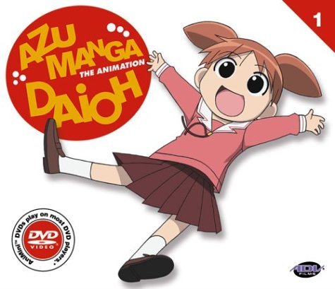 Azumanga Daioh #1: Entrance! (Ani-Mini) DVD Image