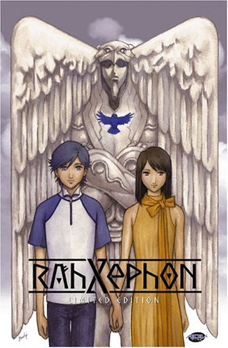 RahXephon: The Motion Picture (Limited Edition w/ Collector's Box) DVD Image