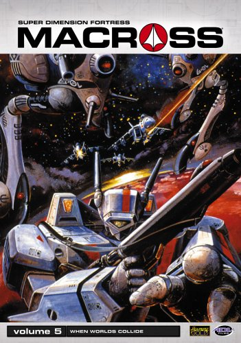 Macross: Super Dimension Fortress #5: When Worlds Collide DVD Image